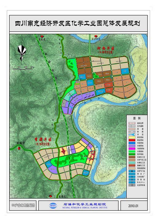 四川省南充市3000亩工业用地转让